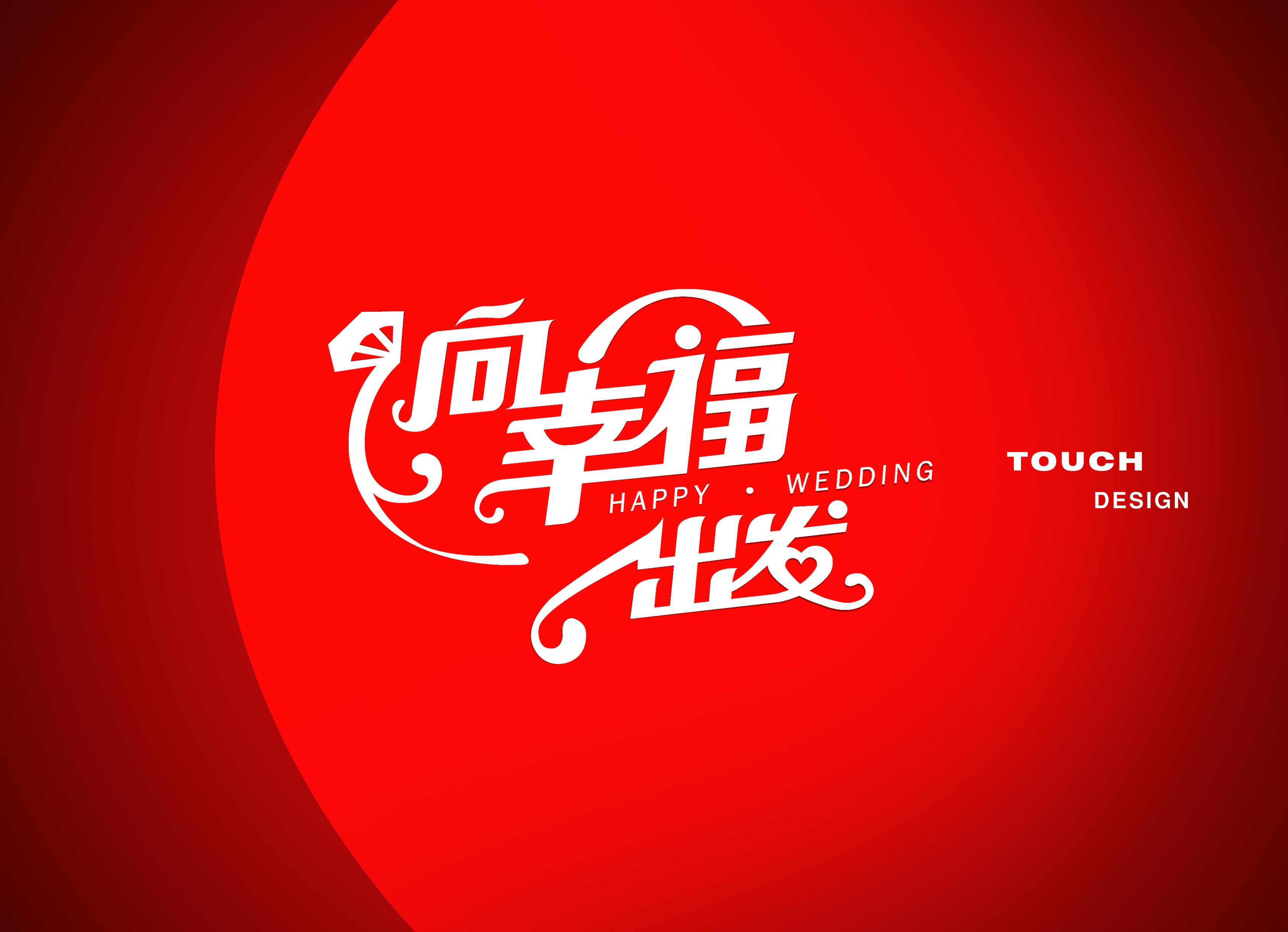 cctv 栏目logo设计