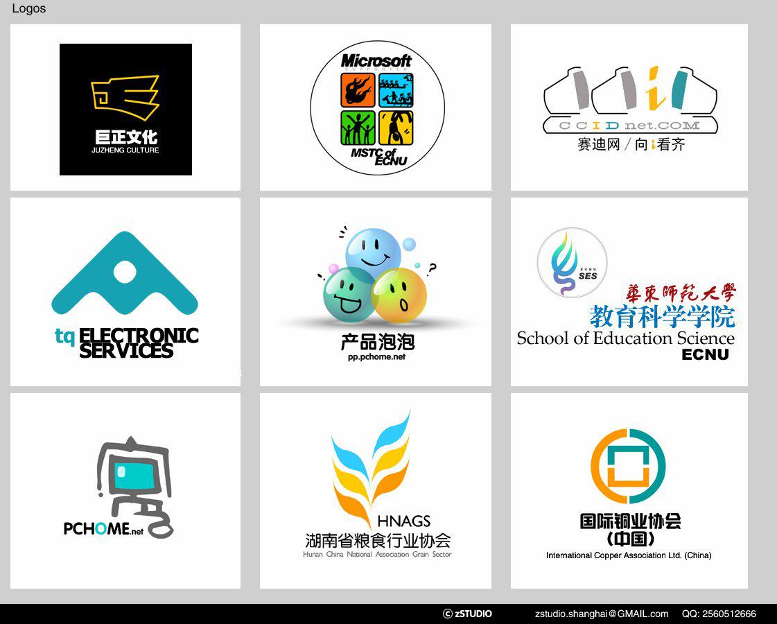 logo/mascot design 标志吉祥物设计 (3p)图片