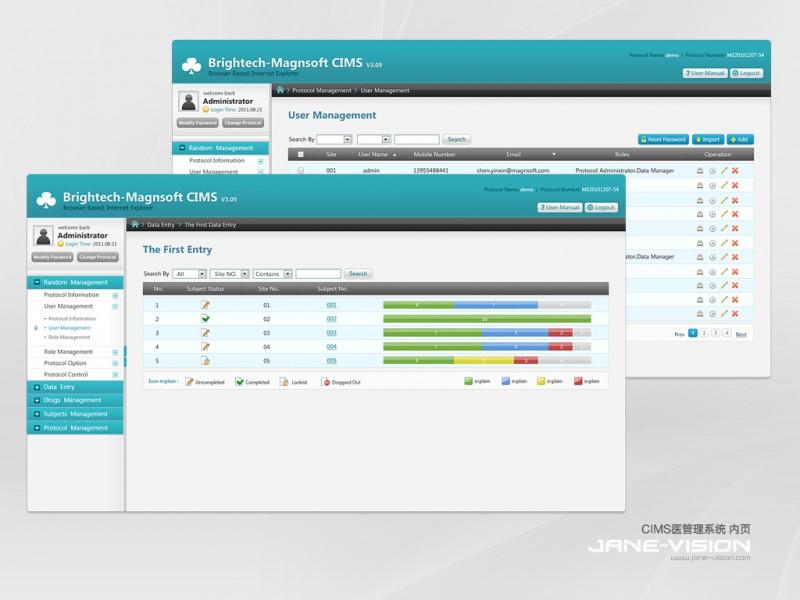 cims医疗管理系统界面设计 (4p)