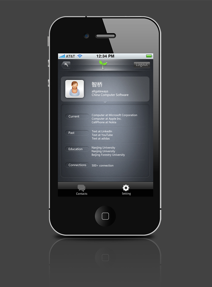 iphone界面ui -- 北京零壹智慧科技有限公司