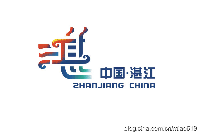 湛江龙城市标志设计 -- 清华规划媒体中心-清大卓筑
