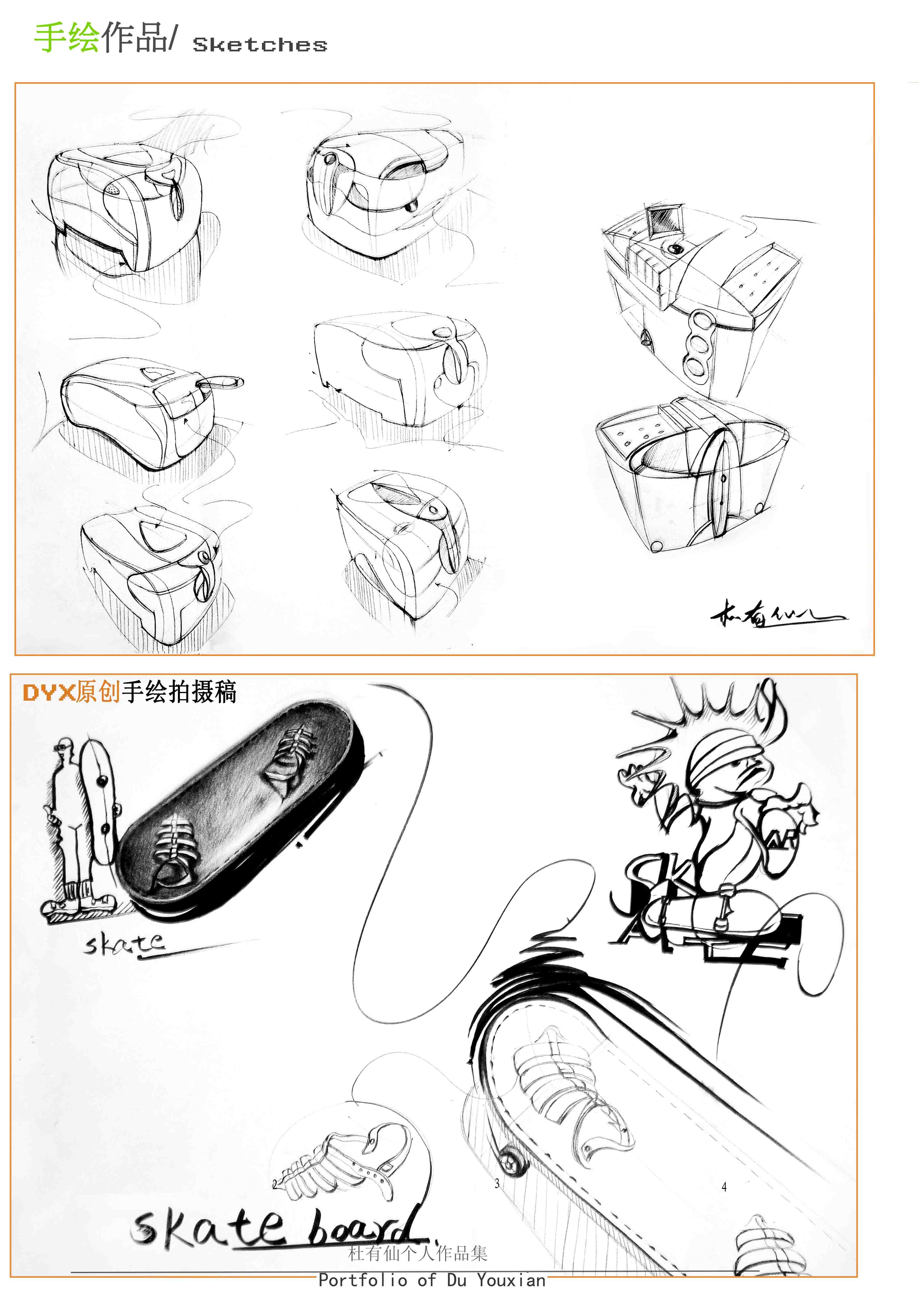 各手绘案例 产品,植物,室内场景手绘制作