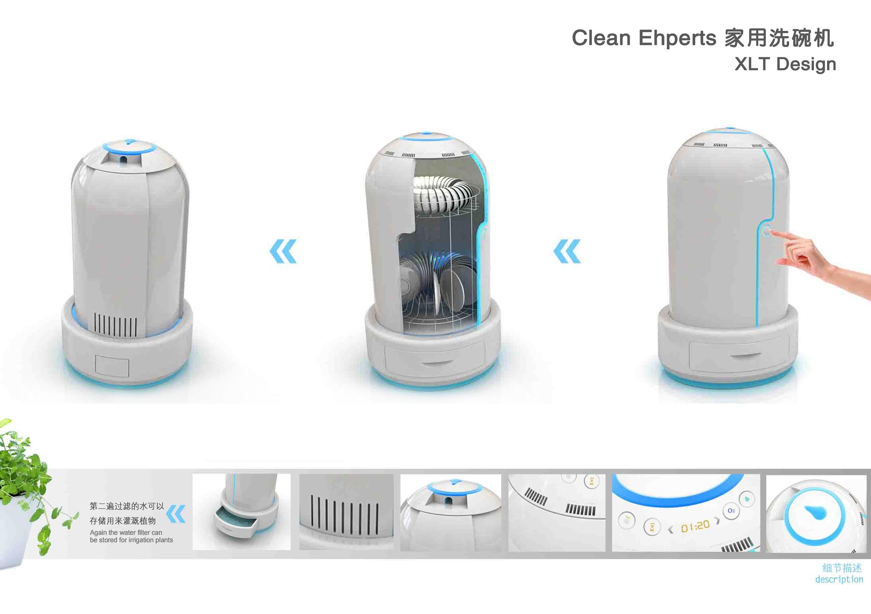 各种工业产品设计效果图; 各种工业产品设计-案例   智城外包网; 工业图片