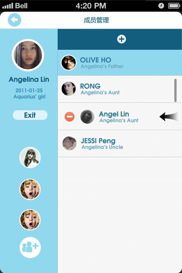 梦时光iphone应用界面设计