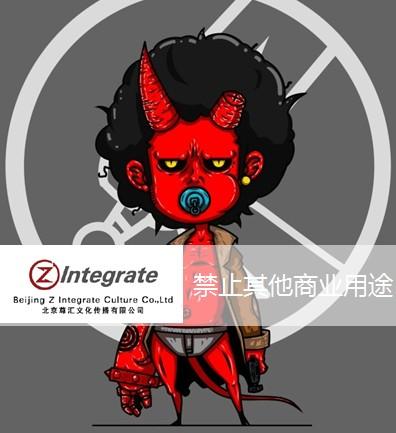 flash动画人物游戏人物手绘 -- 北京尊汇文化传播