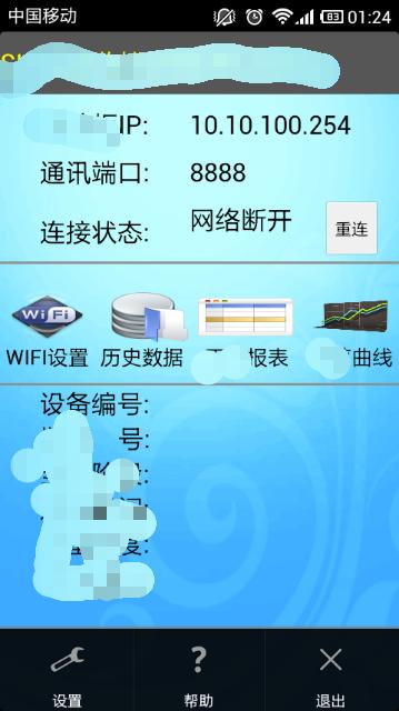 android项目开发,主攻网络编程