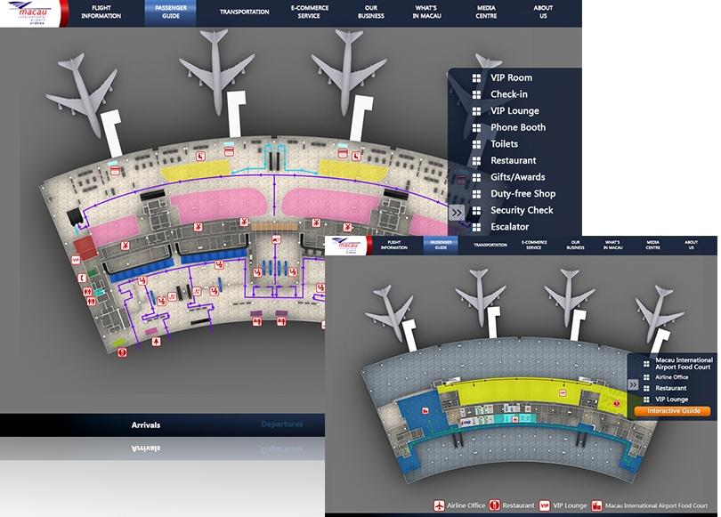 澳门机场三维设计图(1p)