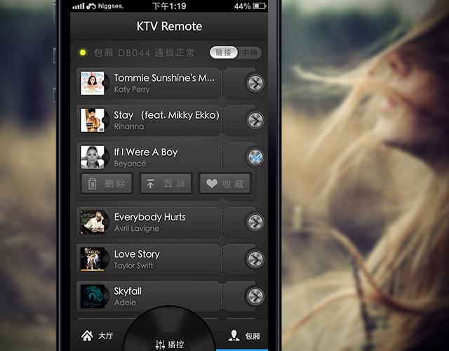 免费手机点歌_ktv包房手机点歌应用 (4p)