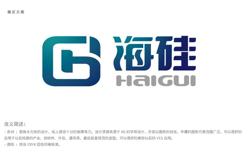 logo logo 标志 设计 矢量 矢量图 素材 图标 800_500