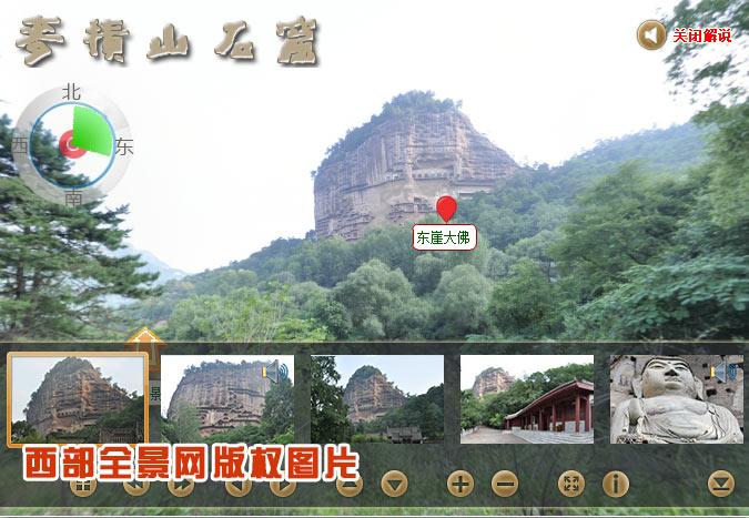 麦积山风景名胜区总面积215平方公里,包括麦积山,仙人崖,石门,曲溪