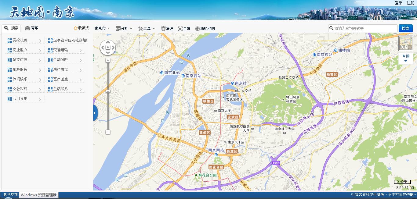 天地图·南京,天地图·杭州