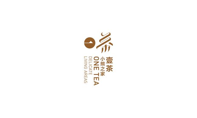 壹茶-vi品牌形象设计 【涵象设计】