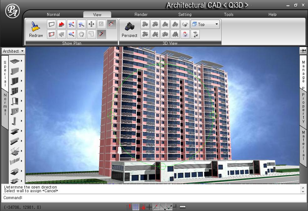 建筑设计软件 (3p)