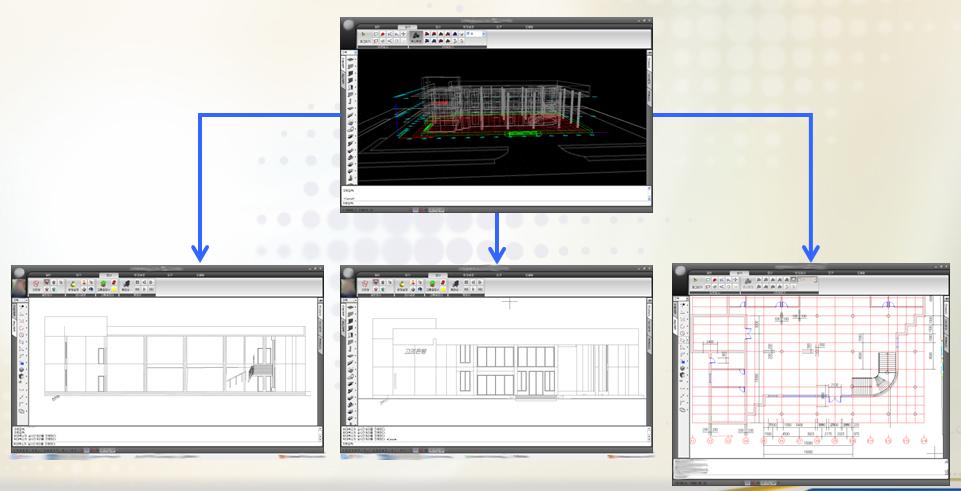 概述: 本软件是支持制造三维建筑模型和建筑绘图等建筑设计业务的三维建筑设计软件。本软件面向目前在建筑设计和施工方面成为世界趋势的建筑信息模型BIM(Building Information Model),把建筑物以空间别、功能别、配件别考察的基础上,装配墙体、窗门、门、柱、梁、楼板等建筑配件的方式来制造三维建筑模型,由三维建筑模型自动生成平面图、立面图、剖面图等建筑绘图,是缩短设计时间并提高设计质量的设计软件。此外,用户可以自定义建筑配件的属性参数而任意输入土木工程设计、电力系统设计、供暖设备设计、工程概