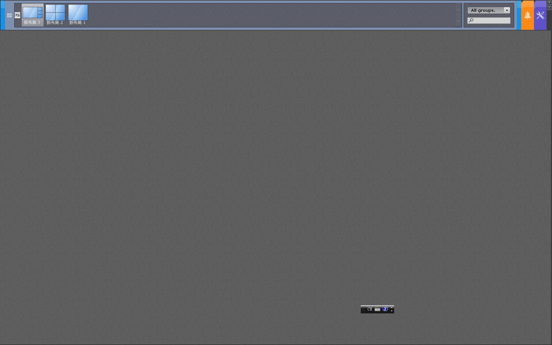 数字视频监控软件平台 (3p)