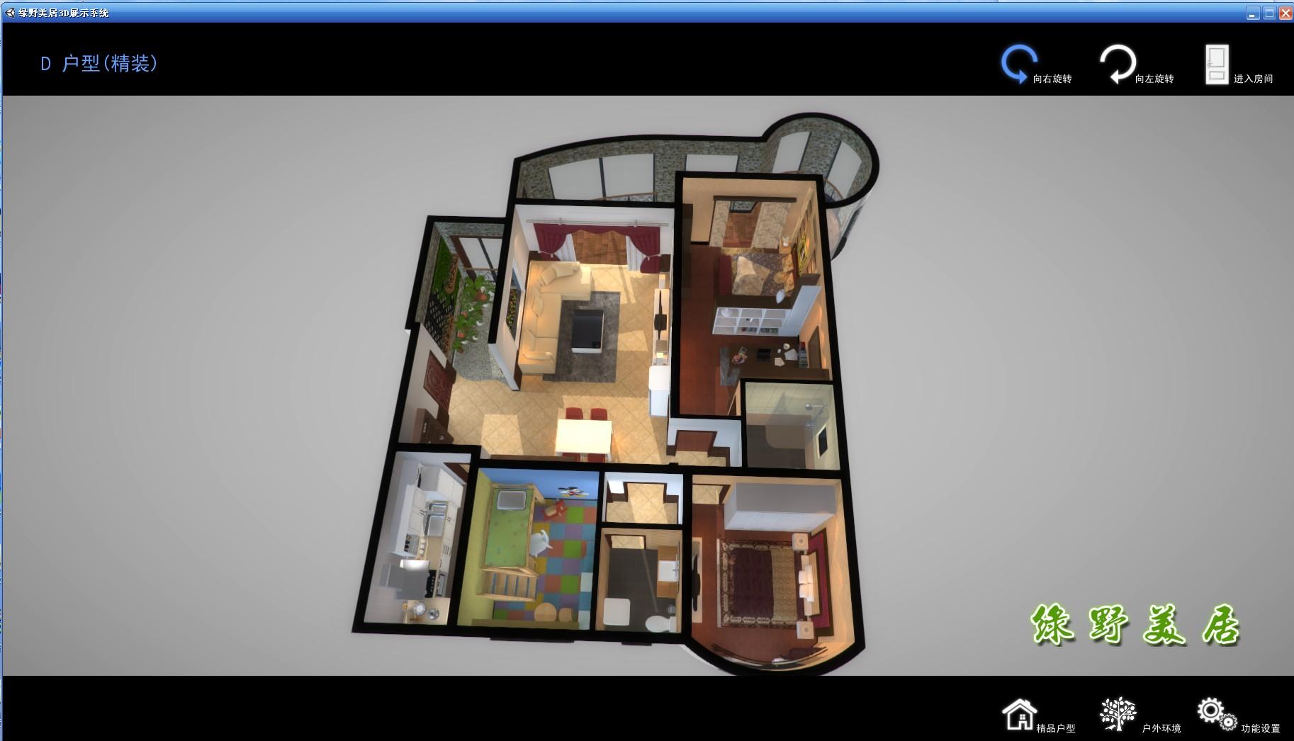 这是用unity 3d引擎制作的一个展示小区布局的桌面应用系统