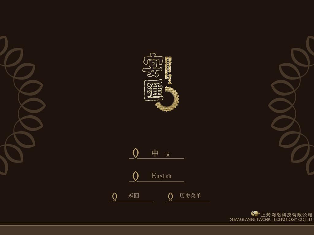 p2863丰田汽车功放接线图