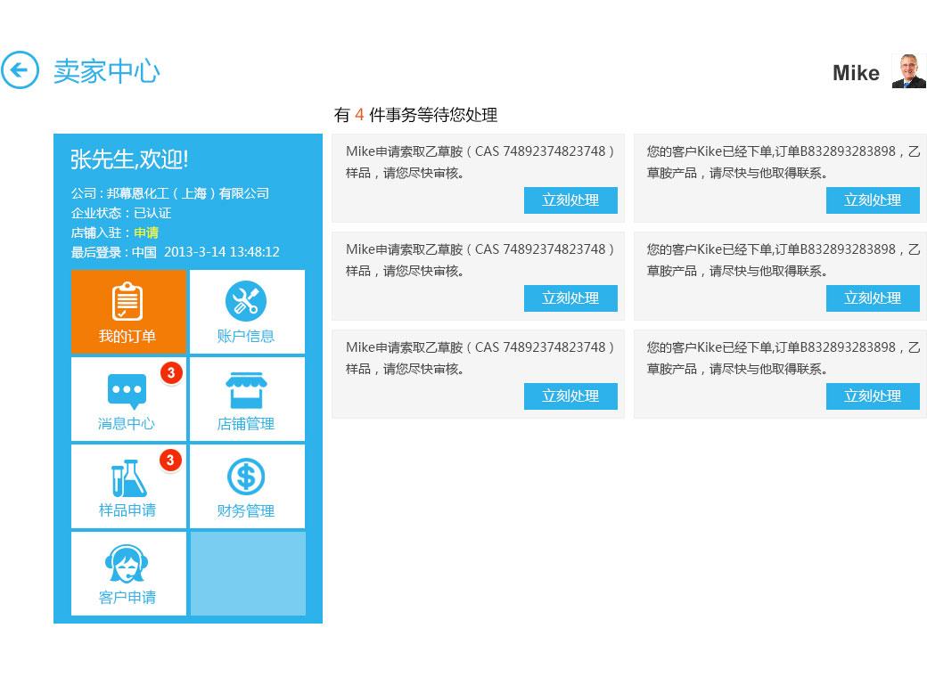 提供高品质网页web前端开发服务div css js切图制作