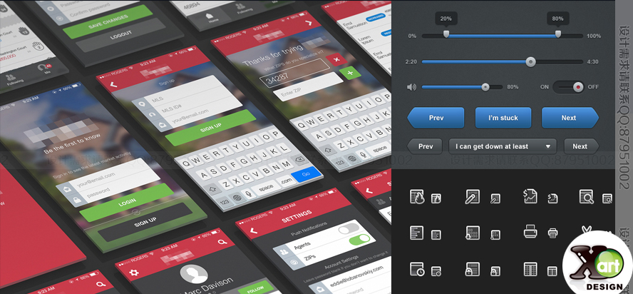 app,iphone,ipad,icon,ui设计,手机界面设计