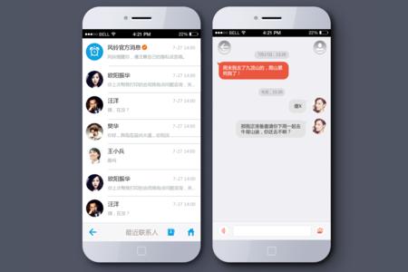 手機app軟件ui及各類廣告海報設計